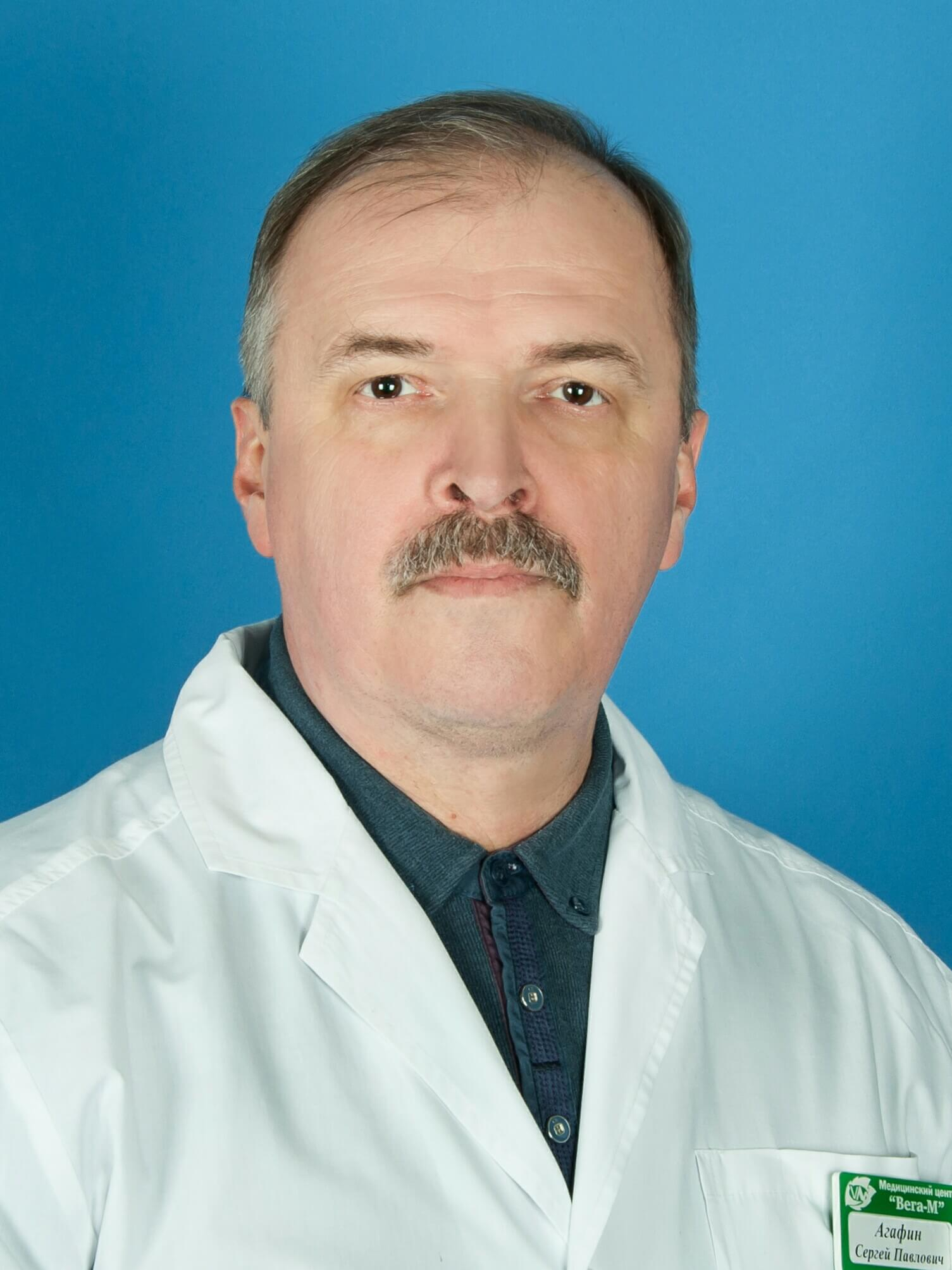 Врач онколог Агафин С.П.