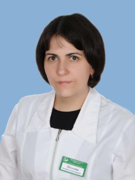 аллерголог Цывкина АА